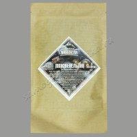 Ягоды можжевельника (50гр) (Алтайский винокур)