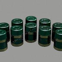 """Колпачок с дозатором типа """"ГУАЛА"""" зеленый 47мм (10шт)"""