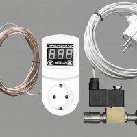 Автоматика для поддержания температуры ЦКТ