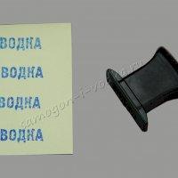 """Штамп для этикеток """"ВОДКА"""""""